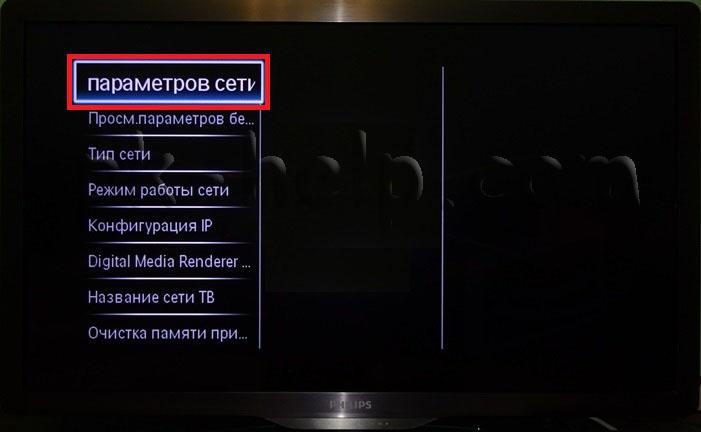 Smart-TV-Philips-10.JPG
