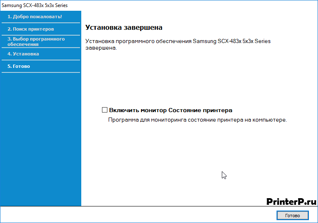 Samsung-SL-M2020W-6.png