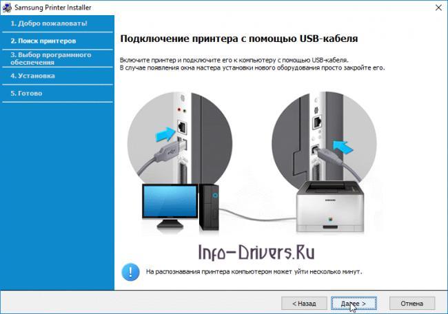 Samsung-SL-M2020-5-1.png