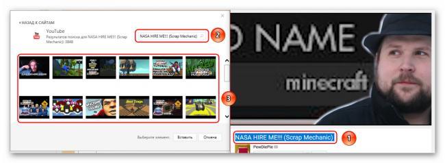 Problema-vstavki-video-cherez-YouTube-v-PowerPoint-1.png