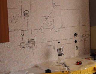 ustanovka-rozetok-v-betonnuyu-stenu_48-320x247.jpg