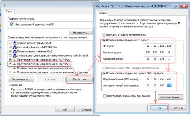 nastroyka_interneta_routere.jpg