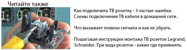 111_tvrozetka.jpg