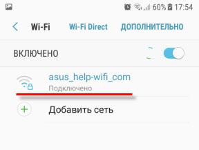 Screenshot_20180228-175413.jpg