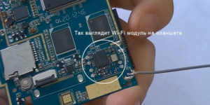 Wi-fi-modul-na-planshete-300x150.jpg