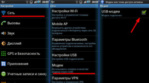 android-2-enable-usb-tether-300x167.jpg