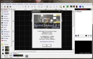 Sprint-Layout-300x192.jpg