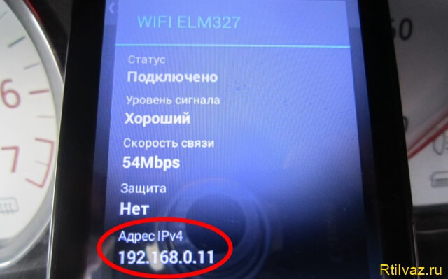 How_to_connect_ELM-327-2.jpg