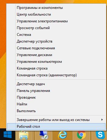 Avtozapusk-fleshki-i-kak-ego-otklyuchit-v-Windows.png