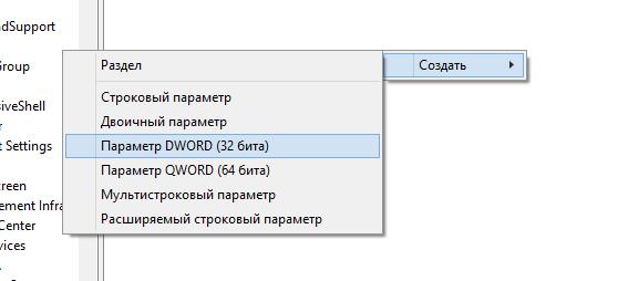 kak-otklyuchit-avtozapusk-fleshki-v-windows-7-3.png