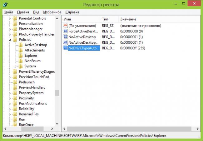disable-autorun-windows-registry.png