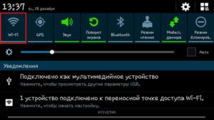 Vklyuchit-wi-fi-300x169.png