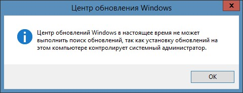 Message-from-the-Update.jpg