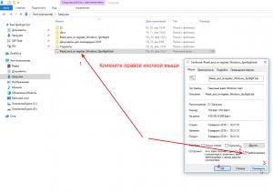 windows-spotlight-problem-fix-screenshot-3-300x212.png