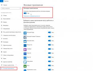 windows-spotlight-problem-fix-screenshot-6-300x229.png