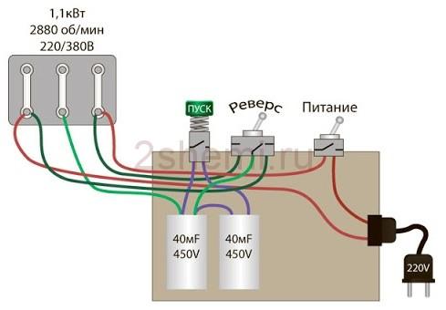 shema-podklyucheniya-betonomeshalki-na-220-vol-t-cherez-kondensator-6.jpg