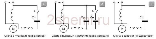 shema-podklyucheniya-betonomeshalki-na-220-vol-t-cherez-kondensator-7.jpg