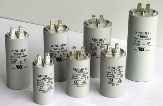 shema-podklyucheniya-betonomeshalki-na-220-vol-t-cherez-kondensator-10.jpg