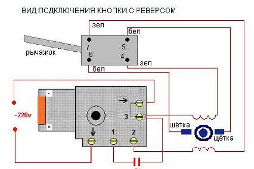 shema-podkljuchenija-knopki-dreli-4.jpg