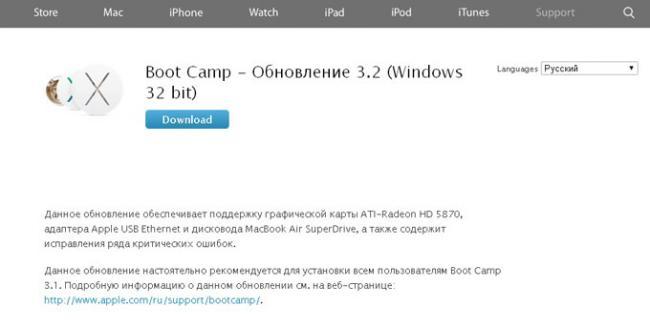 AppleBoot.jpg