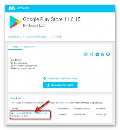 Google-Play-Market-ssyilka-na-zagruzku-apk-fayla-s-APKMirror-.png
