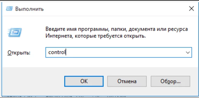 Pechataem-v-otkryvshemsja-okne-control-nazhimaem-OK-.png