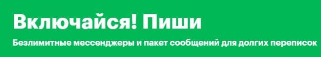 vkluchaisia_pishi.jpg