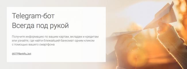 Snimok-ekrana-2018-04-17-v-12.14.01-1024x381.png