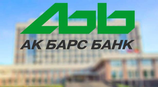 abb01-tit.jpg