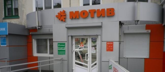 motiv-uznat-uslugi-podklyuchennye-v-salone.jpg