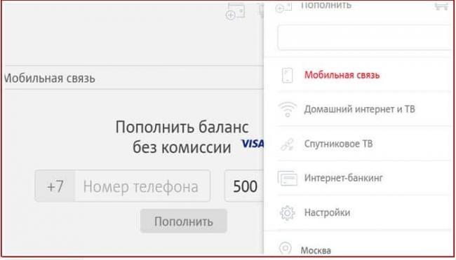 proverit-podpiski-mts.jpg