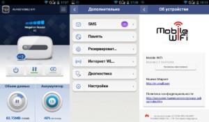 mobile-wifi-applet-fullsize-300x175.jpg