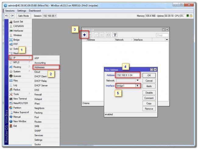 mikrotik-settings-s-nulya-5.png