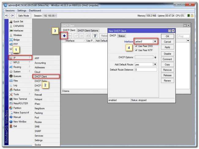 mikrotik-settings-s-nulya-10.png