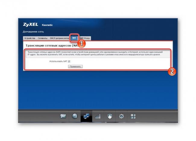 ZyXEL Keenetic Extra: простая и расширенная настройка Wi-Fi роутера