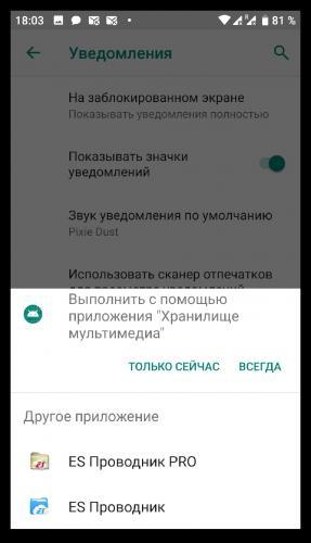 hranilische-multimedia.png