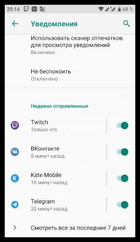 vybor-prilozheniya.png