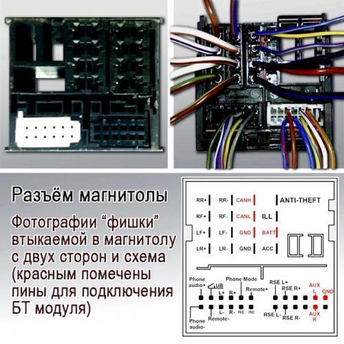 kak-podkljuchit-sabvufer-k-magnitole-ford-6000cd_1_1.jpg