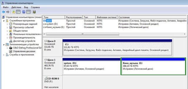 upravlenie-diskami-640x303.jpg