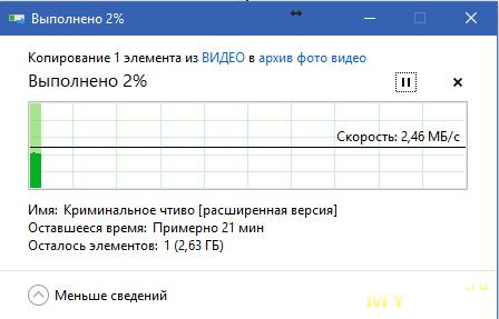 b82f6a.jpg