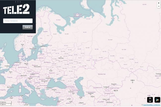 tele2-geopoisk-1024x684.jpg