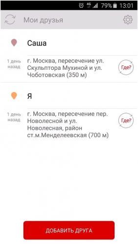 mts-lokator3.jpg
