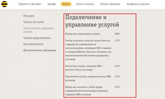 Screenshot_4-8.png