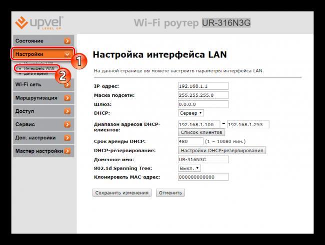 Perehod-k-nastroyke-WAN-routera-UPVEL.png