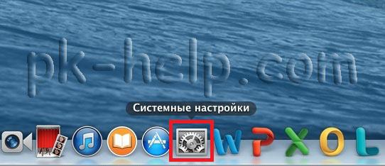 print-mac-1.jpg