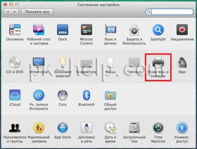 print-mac-2.jpg