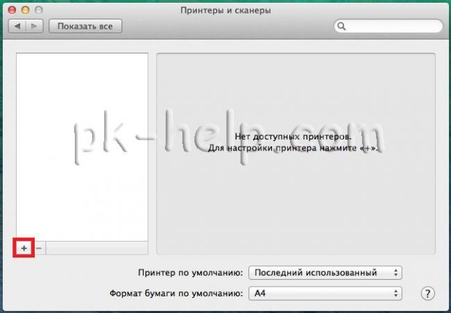 print-mac-3.jpg