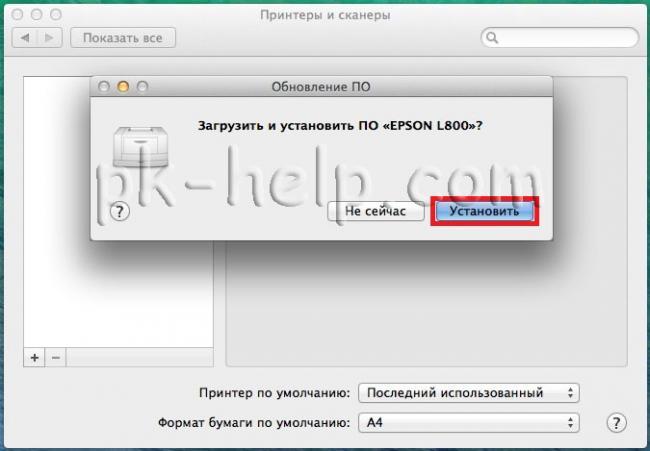 print-mac-4.jpg