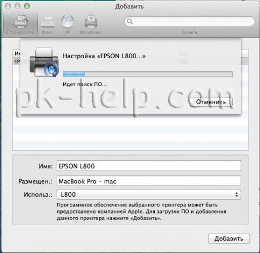 print-mac-6.jpg