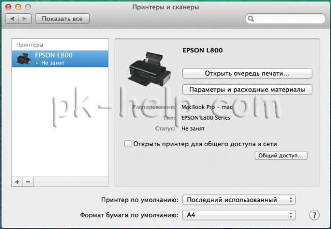 print-mac-9.jpg